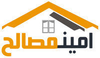 پخش مصالح ساختمانی امین